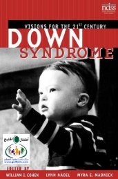Down Syndrome: Visions for the 21st Century, edited by William ...