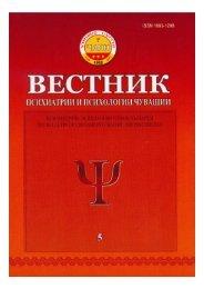 библия вестник пермского университета российская и