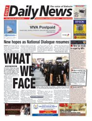 New hopes as National Dialogue resumes - Gulf Daily News