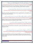 Download Here - IslamicBlessings.com - Page 3