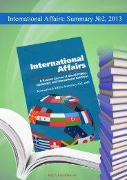 International Affairs: Summary №2, 2013 - Журнал Международная ...