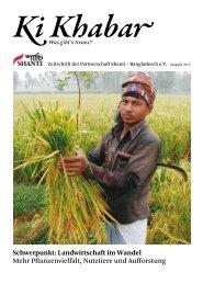 KiKhabar 2013 - Shanti Partnerschaft Bangladesch eV