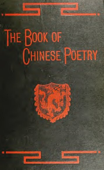 The book of Chinese poetry - University of Macau Library