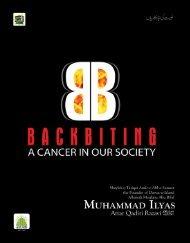 Backbiting - Islamic School System - Dawat-e-Islami