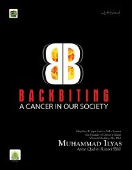 Backbiting - Islamic School System - Dawat-e-Islami