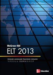 ENGLISH LANGUAGE TEACHING CATALoG マグロウヒル 英語教材 ...