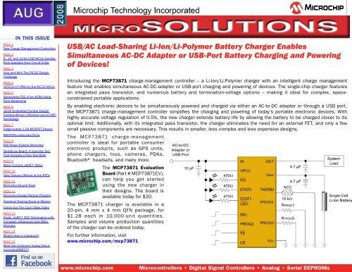 USB/AC Load-Sharing Li-Ion/Li-Polymer Battery Charger     - Microchip