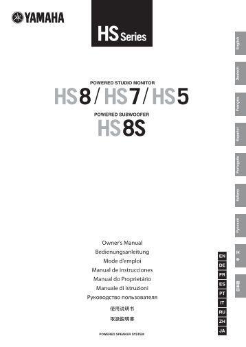 HS8/HS7/HS5