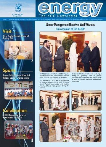 Sports Visit Celebration - Kuwait Oil Company