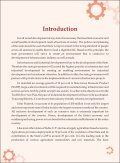 Infrastructure & Industrial Investment Policy - Indian Industries ... - Page 7