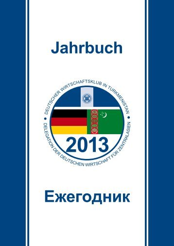 Jahrbuch Ежегодник - AHK Zentralasien