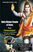 Karma 1 - Siddhar Selvam - Page 2