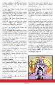 Karma 1 - Siddhar Selvam - Page 6