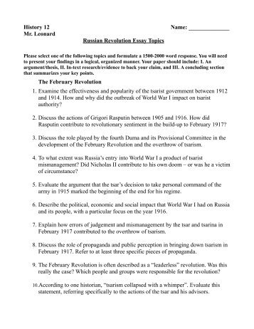 What Is The Thesis Of An Essay Russia And World War  Essay Before World War  The Following Alliances  Existed Thesis In Essay also Essay For High School Application Examples Russia And World War  Essay  Homework Example   Words   Pages Essay On Science And Society