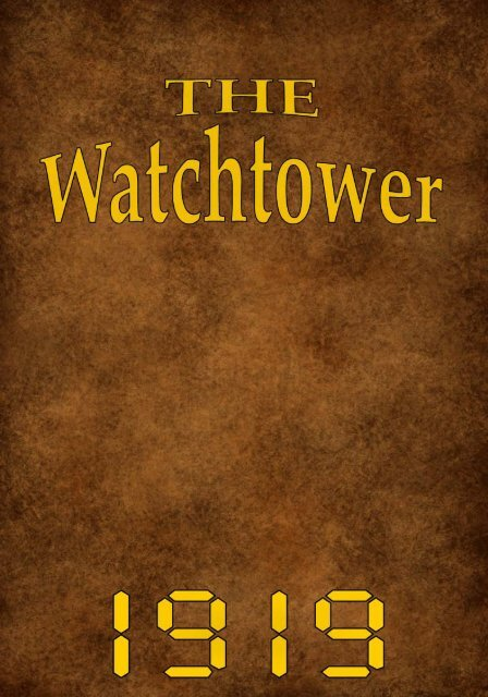 Untitled Watchtower Archive