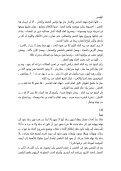 Naguib Mahfouz - Page 5