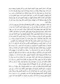 Naguib Mahfouz - Page 6