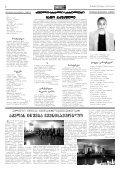 darCiT Tavisuflebi da mihyeviT sakuTar ocnebebs - Page 6