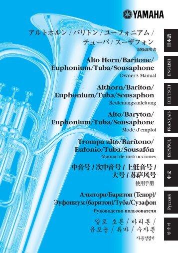 Euphonium/Tuba/Sousap