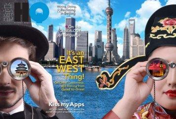 HQ Magazine 2012 - csoft