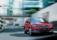Preise und Ausstattungen - Honda CR-V