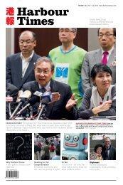 Hong Kong - harbourtimes.com