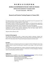 Research and Practical Training Program in Taiwan ... - Sciences Po