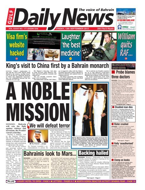 Visa Firm S Website Hacked Visa Firm S Website Gulf Daily News