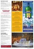 Spa-Magazine - Laverna Romana, sro - Page 3