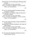 Gītagovinda - Glowfish - Page 3