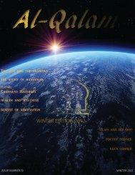 Al-Qalam Aqiqah copy - Zawiyah Foundation