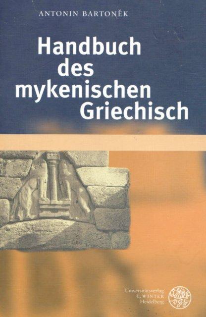 griechischer meeresgott sohn poseidons 6 buchstaben