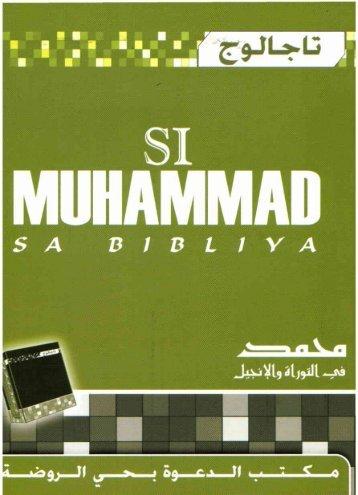 Si Muhammad sa Bibliya - Islam House