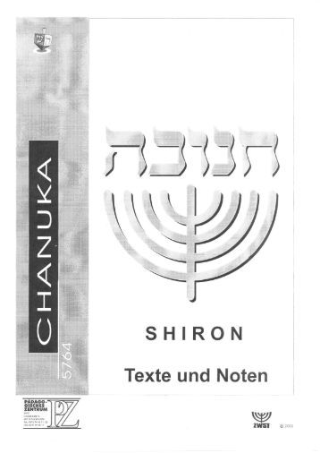 SHIRON - zwst hadracha