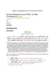 Surah At-Tariq Surah Al-Ala - eMuslim