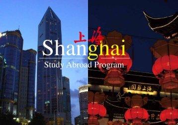 Download Shanghai Study Abroad Program