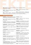 Aspekte Nr. 26 - Page 5