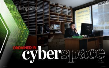 Ordained In Cyberspace