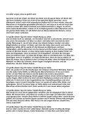 Rollen - Seite 5