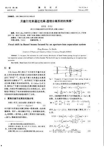Page 1 ïzßäė $1191 20034?-2151 ä āl: āi is LASER TECHNOLOGY ...