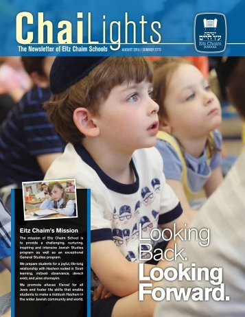 View Chai-Lights Newsletter August 2013 - Eitz Chaim