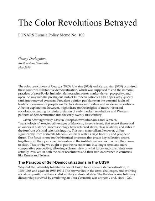 The Colored Revolution Betrayed - PONARS Eurasia