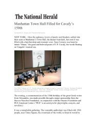 Manhattan Town Hall Filled for Cavafy's 150th - Stavros Niarchos ...