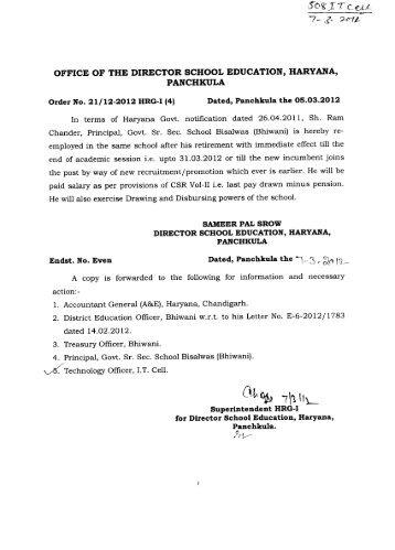 order no. 16/51-2010-hrl-(5) - Directorate of School Education ...