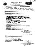 order no. 16/51-2010-hrl-(5) - Directorate of School Education ... - Page 4
