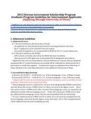 2013 Korean Government Scholarship Program Graduate Program ...