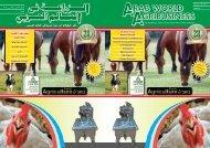 AWA VOL 28 No.7.indd - Fanar Publishing Co wll