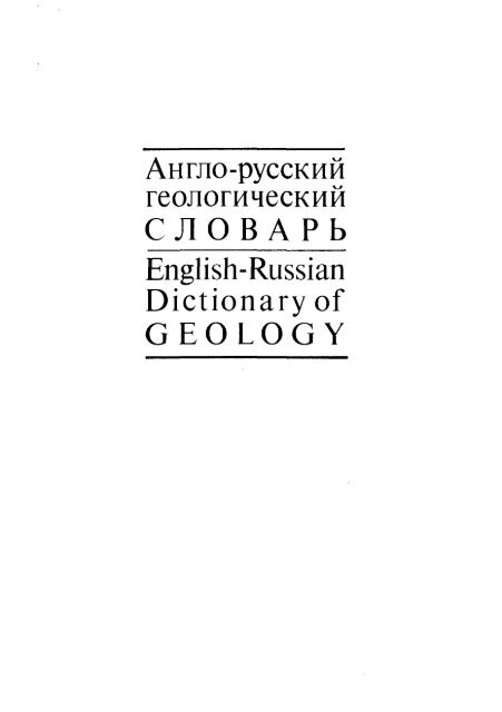 Pendentif Hyperstene collection Menhir