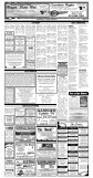 Read On Line Classifieds - The Paper - Page 2