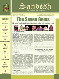 The Seven Gems - spic macay